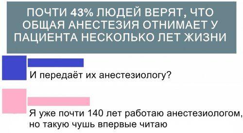 1571378531_prikol-1.jpg