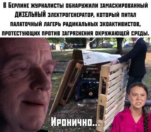 1571378470_prikol-7.jpg
