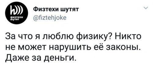 1571378469_prikol-6.jpg