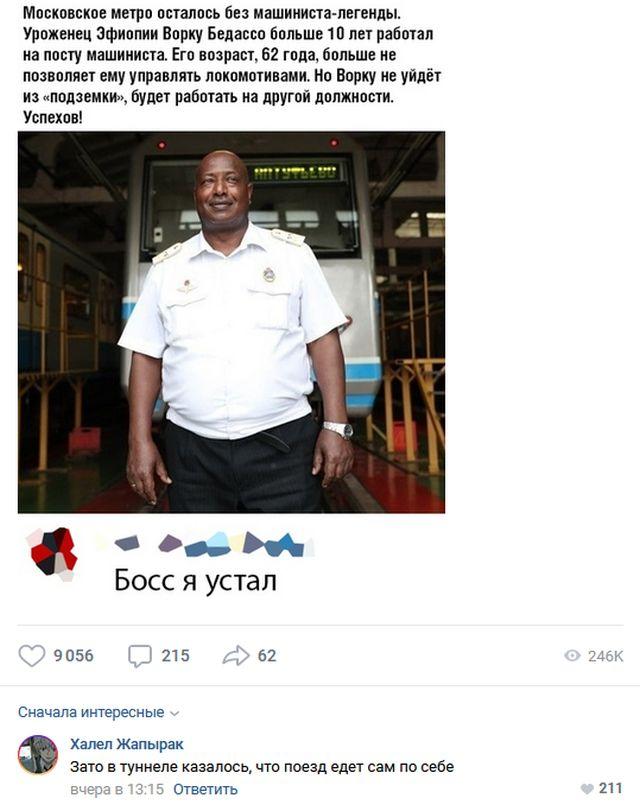 prostorov-seti-kommentariev-citaty-vkontakte-vkontakte-smeshnye-statusy