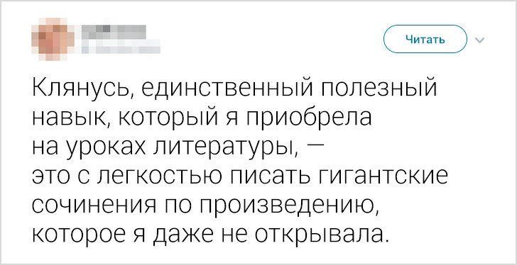 tvitov-ironichnyh-podborka-citaty-vkontakte-vkontakte-smeshnye-statusy