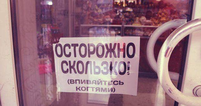 obyavleniya-strannye-ochen-kartinki-smeshnye-kartinki-fotoprikoly
