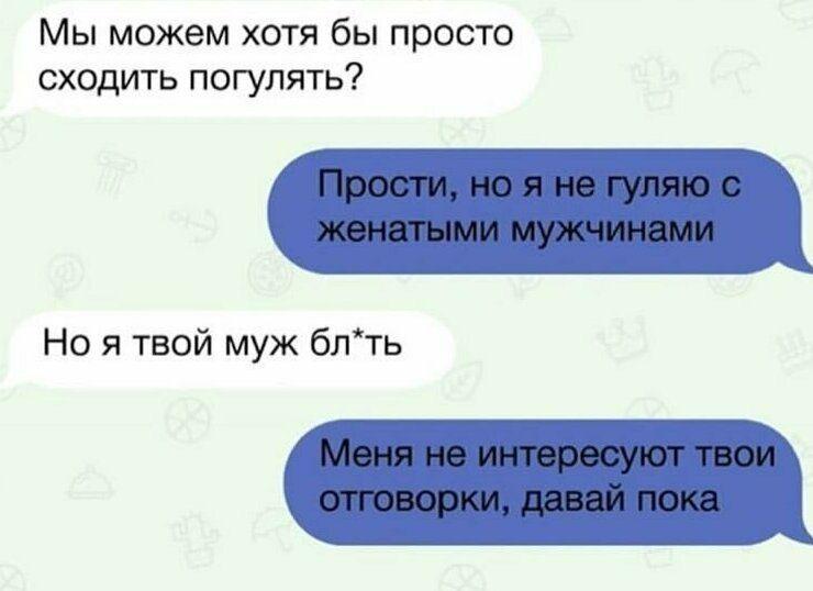 parney-internete-otshivat-citaty-vkontakte-vkontakte-smeshnye-statusy
