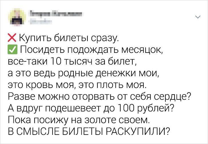 uznayut-sebya-mnogie-citaty-vkontakte-vkontakte-smeshnye-statusy