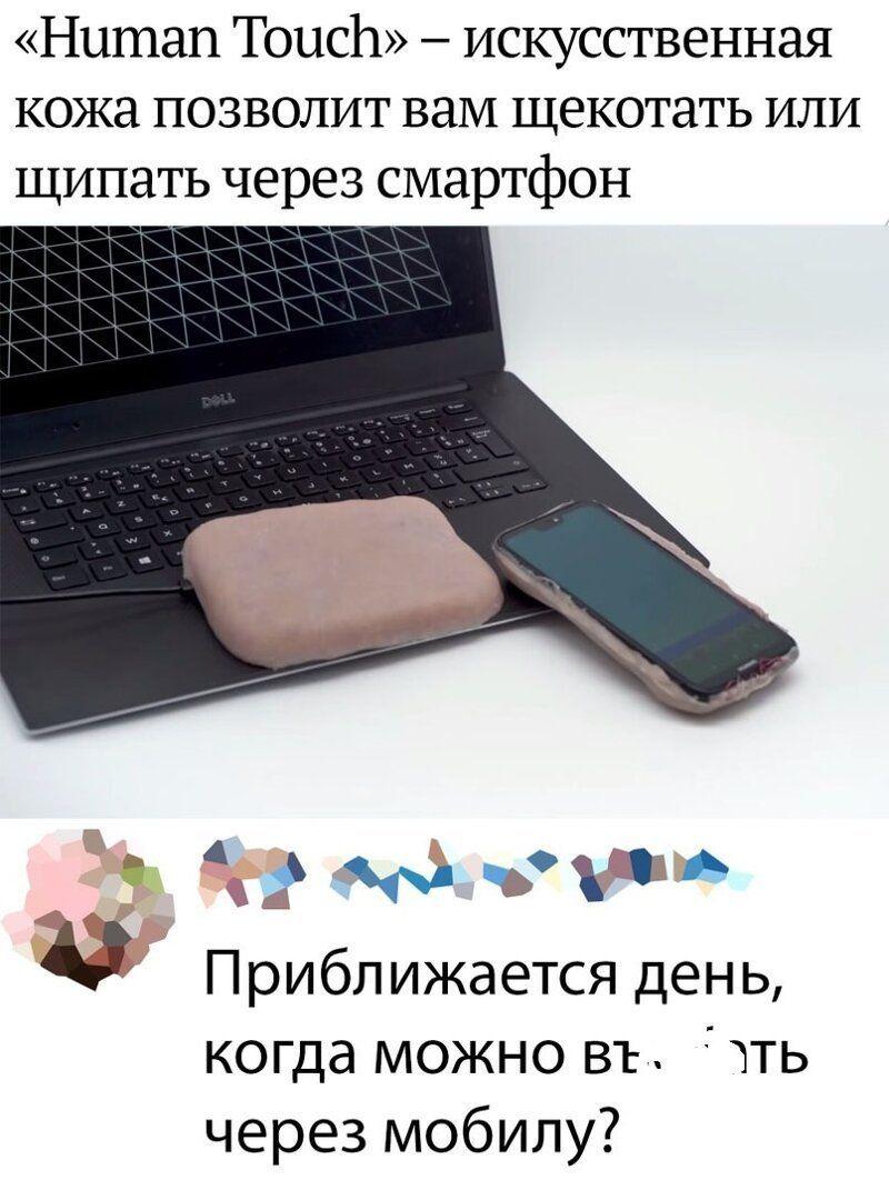 internete-yumora-chernogo-kartinki-smeshnye-kartinki-fotoprikoly
