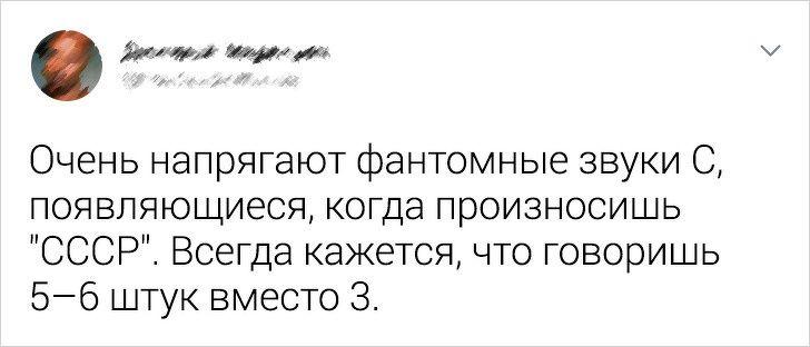 lyudey-vnimatelnyh-nahodki-citaty-vkontakte-vkontakte-smeshnye-statusy