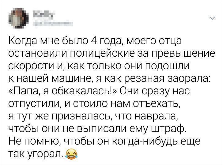 polzovateley-nahodchivyh-tvitov-citaty-vkontakte-vkontakte-smeshnye-statusy
