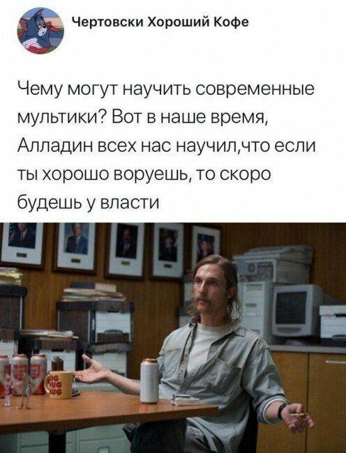 1551610464-mixmovie-ru-2019022450-00163.jpg