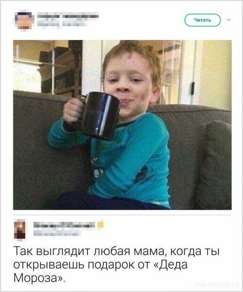 1549810384-mixmovie-ru-2019012752-00188.jpg