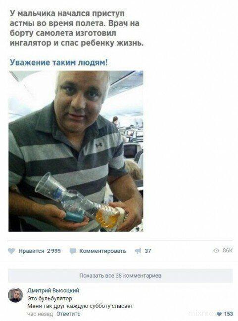 1550416722-mixmovie-ru-2019021052-00134.jpg