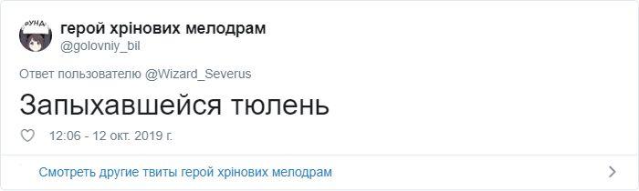 pohozhi-pocherki-zvuki-citaty-vkontakte-vkontakte-smeshnye-statusy