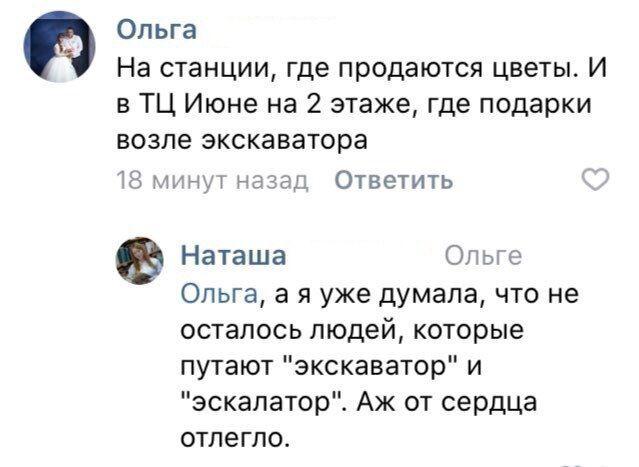 internete-gramotnosti-pozabyvshie-citaty-vkontakte-vkontakte-smeshnye-statusy