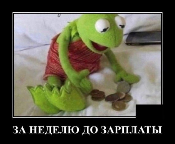 Новые ржачные демотиваторы Приколы,myprikol,com