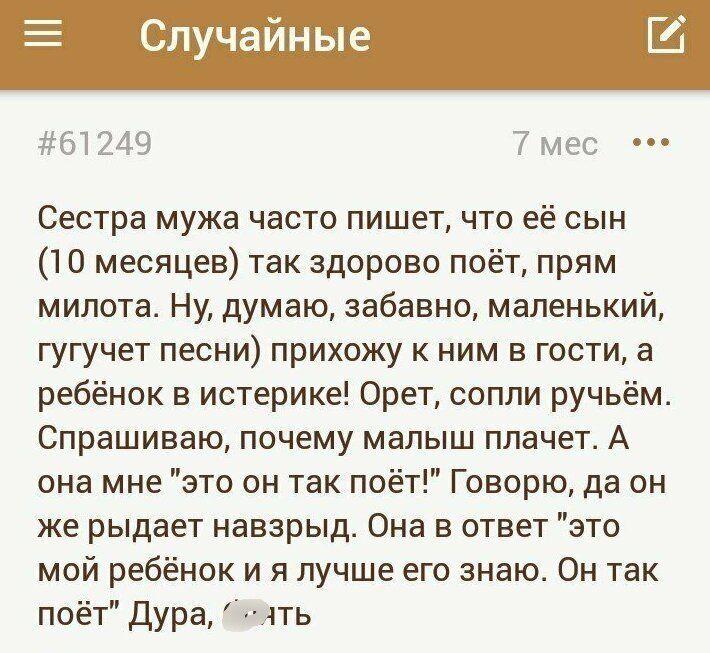 137889_43432.jpg