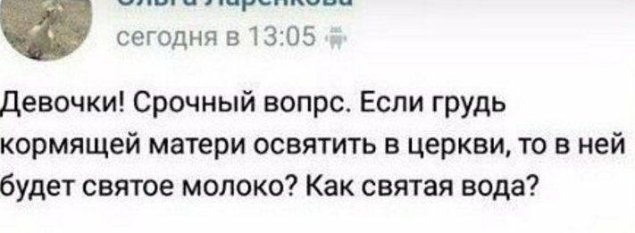 vstretit-prostorah-seti-citaty-vkontakte-vkontakte-smeshnye-statusy