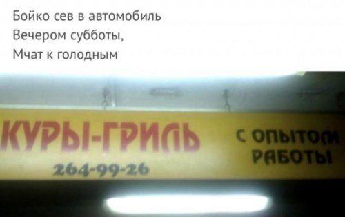 1575306034_rifmy-25.jpg