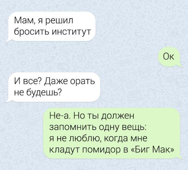 138348_30084.jpg