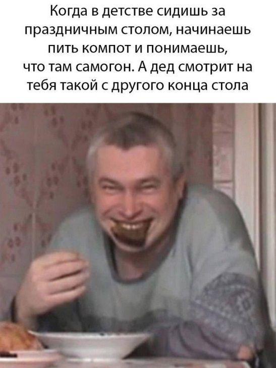 Улыбайтесь, господа, улыбайтесь! ❘ 15 картинки Приколы,ekabu,ru,прикол,смешное