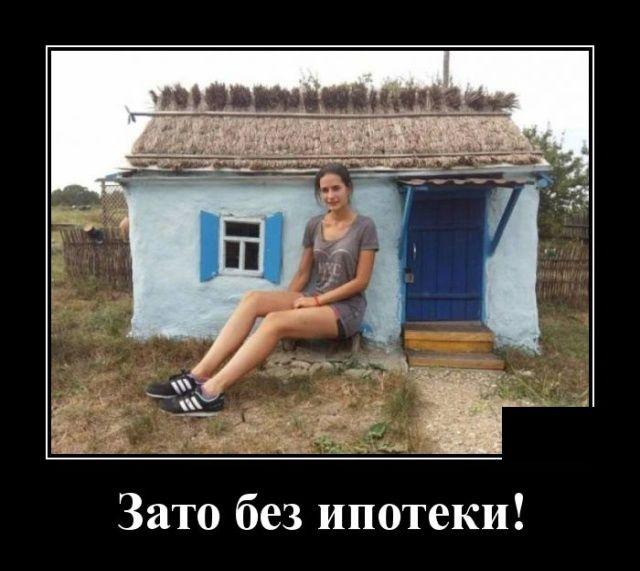 138665_38183.jpg