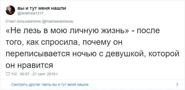 frazami-svoih-byvshih-citaty-vkontakte-vkontakte-smeshnye-statusy