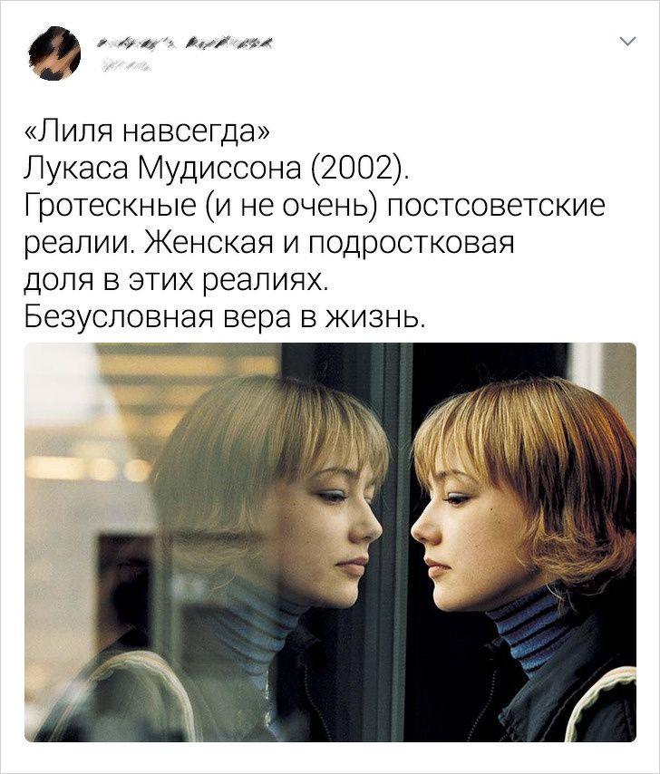 138789_68310.jpg