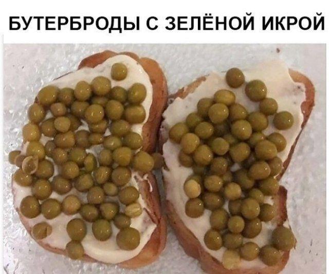 nahodchivosti-studencheskoy-primery-citaty-vkontakte-vkontakte-smeshnye-statusy