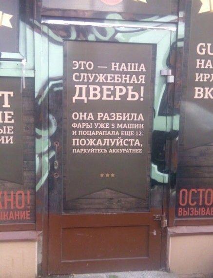 1575622741_185368_5_trinixy_ru.jpg