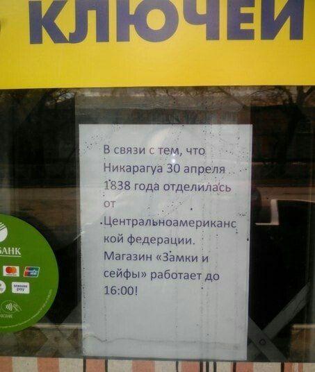 1575622603_185368_19_trinixy_ru.jpg