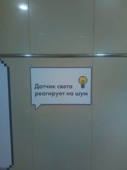 1575622623_185368_12_trinixy_ru.jpg
