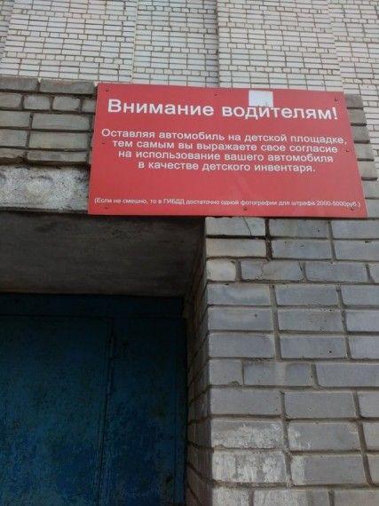 1575622714_185368_4_trinixy_ru.jpg