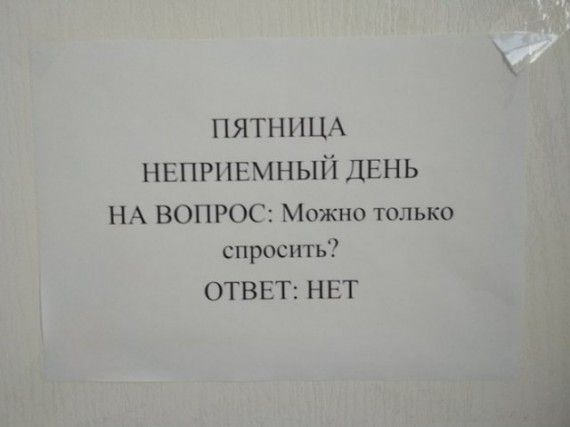 1575622572_185368_16_trinixy_ru.jpg