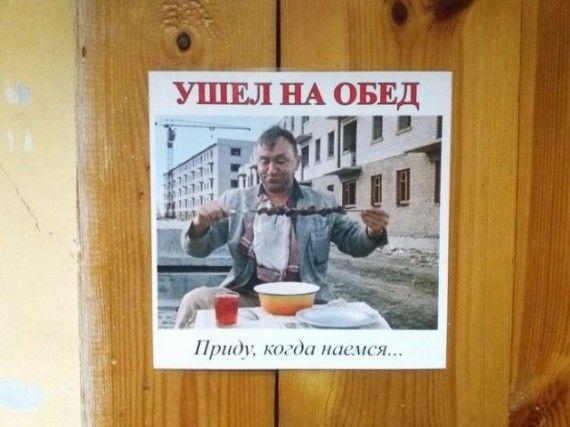 1575622690_185368_8_trinixy_ru.jpg
