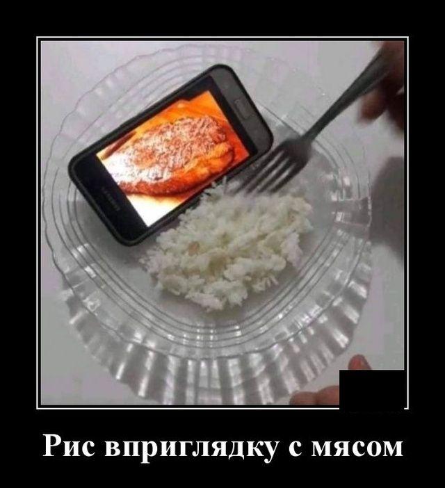 1575577283_0003.jpg