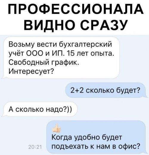 1575991035_kartinki-22.jpg