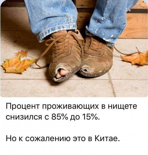 1575991039_kartinki-33.jpg