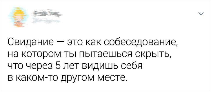 tvitov-zhiznennyh-zabavnyh-citaty-vkontakte-vkontakte-smeshnye-statusy