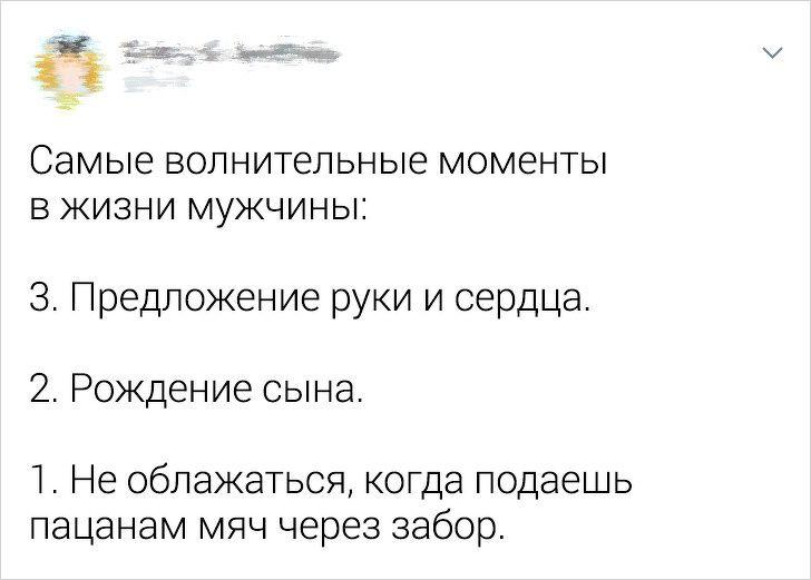 140810_46819.jpg
