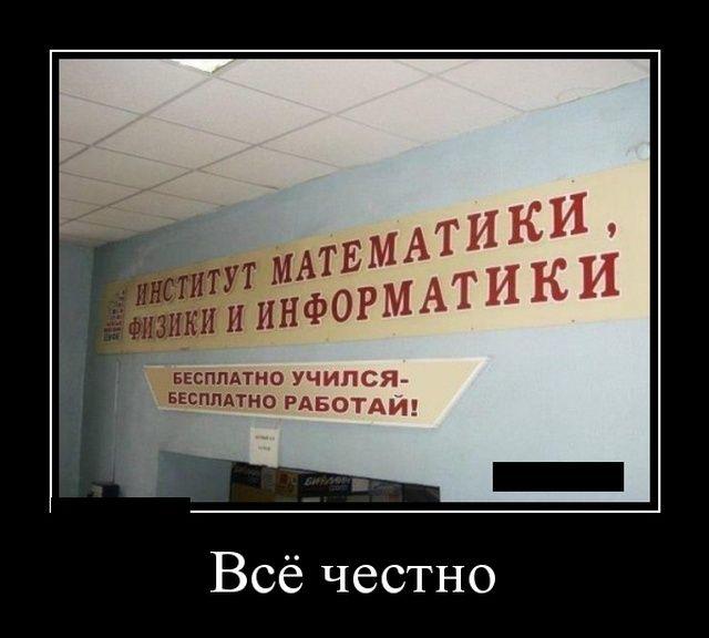 140830_43216.jpg