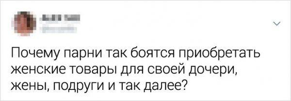 ponimayut-muzhchinah-vsego-citaty-vkontakte-vkontakte-smeshnye-statusy