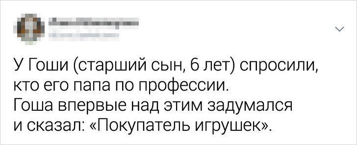 mudrost-zhiteyskuyu-detskuyu-citaty-vkontakte-vkontakte-smeshnye-statusy