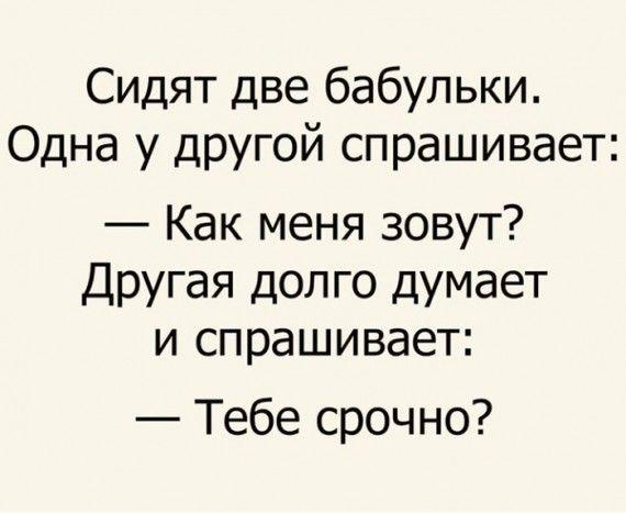 1576269782_151120374_img_20191207_173812.jpg