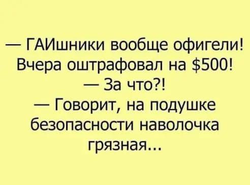 1576270969_original.jpeg
