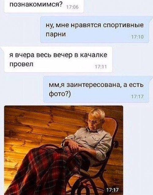 1576230514_13.jpg
