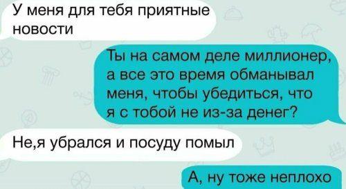1576230453_01.jpg