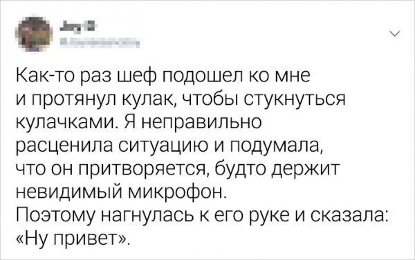 situacii-nelovkie-tvity-citaty-vkontakte-vkontakte-smeshnye-statusy