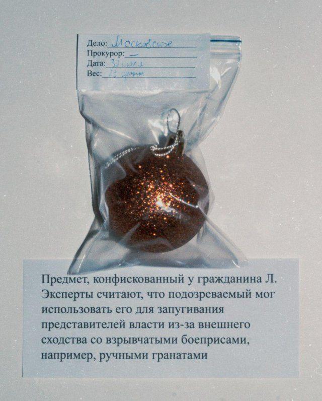 oruzhie-novogodnee-izyatoe-kartinki-smeshnye-kartinki-fotoprikoly