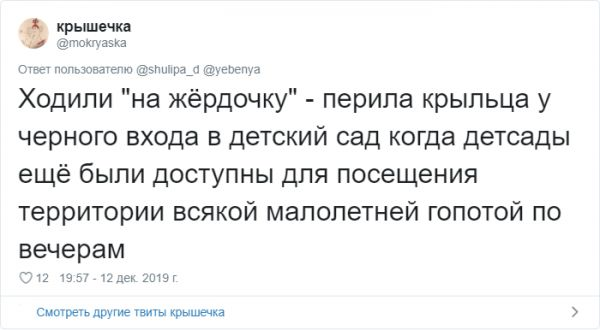 vyroc-provincii-chelovek-citaty-vkontakte-vkontakte-smeshnye-statusy