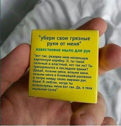 instrukcii-strannye-podrobnye-kartinki-smeshnye-kartinki-fotoprikoly
