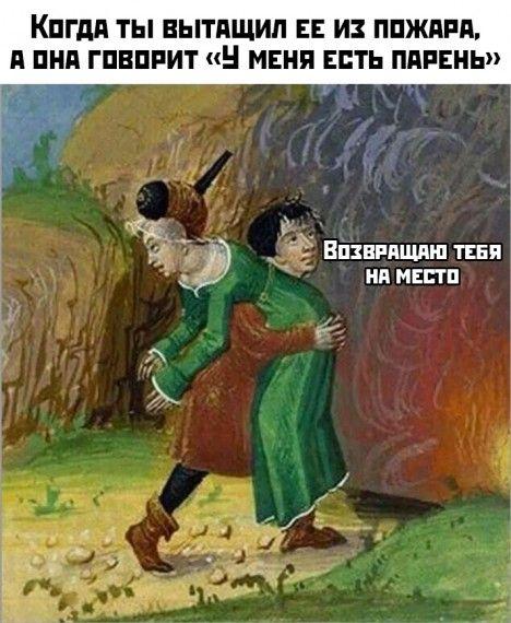 1576699466_1576663811_podb_28.jpg