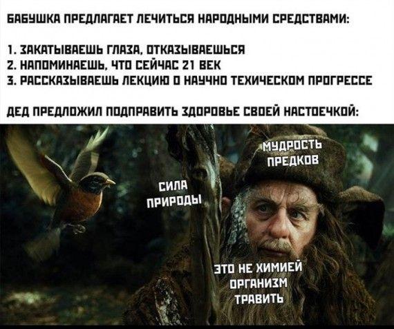 1576699006_1576664064_podb_33.jpg